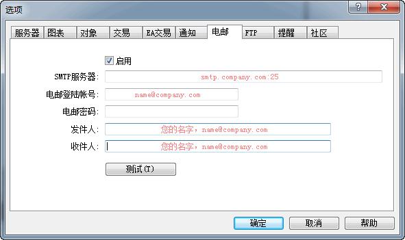 [MT4EA] MailStatus邮件定时报告持仓状态(包括挂单),威力社区