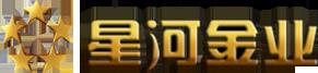 [MT4下载] 星河金业,威力社区